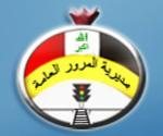 محاسبة اجازات السوق العراق