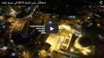 baghdad 2015