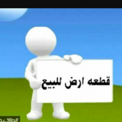 Screenshot_٢٠١٦-١٠-٠١-٢١-٤٤-٣٤