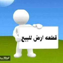 FB_IMG_1484062081074
