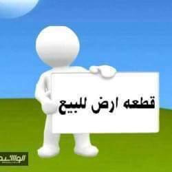 FB_IMG_1484600696553