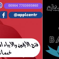 18034354_1282558618524128_5746478531374374879_n