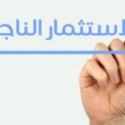 22688840_275507769626557_7877846164240223937_n (1)