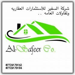 24C0324D-0B99-46DA-ABF3-1A15E3EE8821