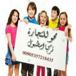 FB_IMG_1518615576495