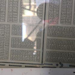 11D471D6-A9ED-45D0-AB9E-26C52C6F667B