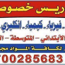 FB_IMG_1522468748359