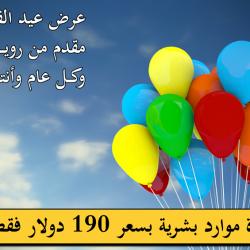35051066_2073815139556944_8416889689629261824_n