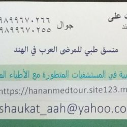visiting card