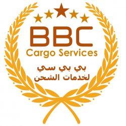 bb825263-f42e-4472-bef9-b16ec2145b4f