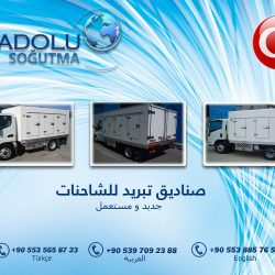 post2 عربي