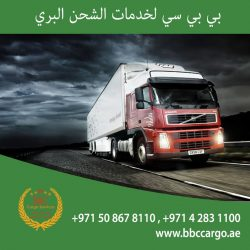 BBC CARGO SRVICES DUBAI