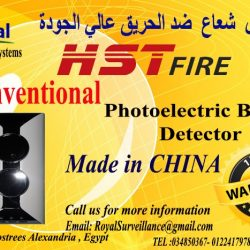 BEAM DETECTOR HD106 CHINA