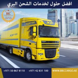 BBC CARGO SRVICES dubai 1