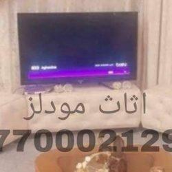 FB_IMG_1569320015947