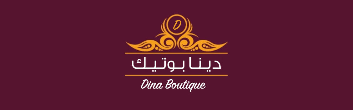 Dina Boutique