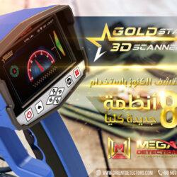 Ad Gold Star  AR-800