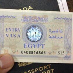 -سياحية-مصر-