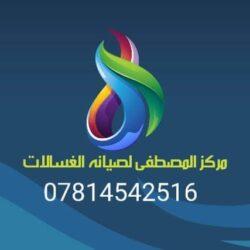 FB_IMG_1611804227053